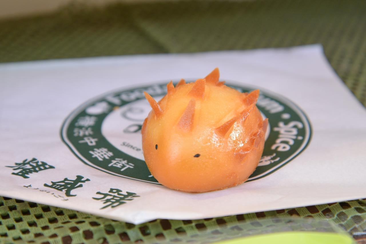 画像1: 【ハリネズミまん】キュートな見た目で味は濃密なひと口スイーツ「耀盛號」