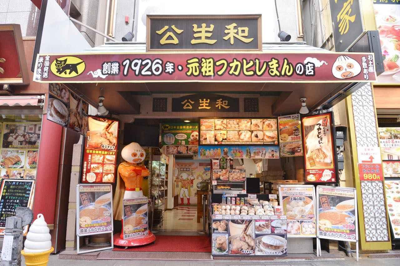 画像4: 横浜中華街の食べ歩きリスト2020。厳選した名店をマップ付きで紹介