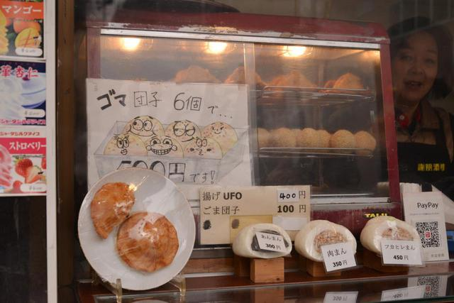 画像10: 横浜中華街の食べ歩きリスト2020。厳選した名店をマップ付きで紹介