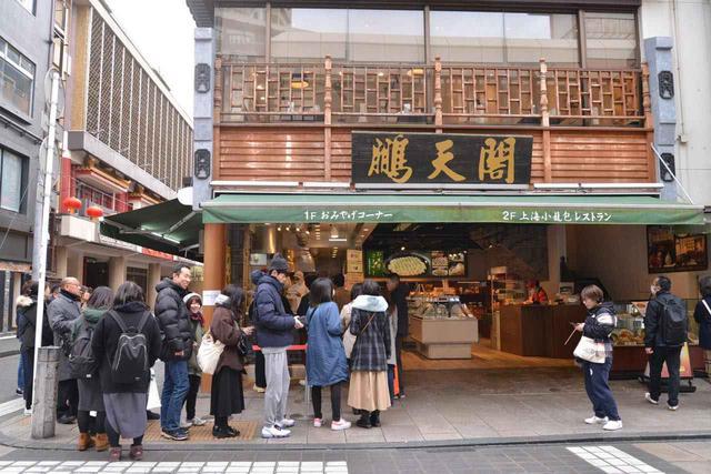 画像2: 【焼き小籠包】カリッ、ジュワッのおいしさに行列ができる「鵬天閣 新館」