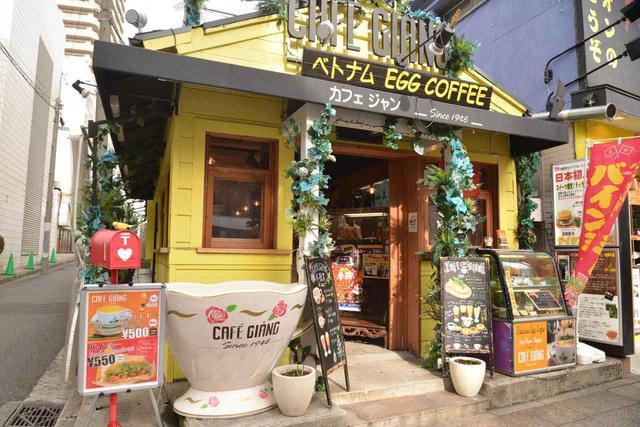 画像: 【エッグコーヒー】世界で2店舗だけ。食べるコーヒーの「CAFE GIANG」