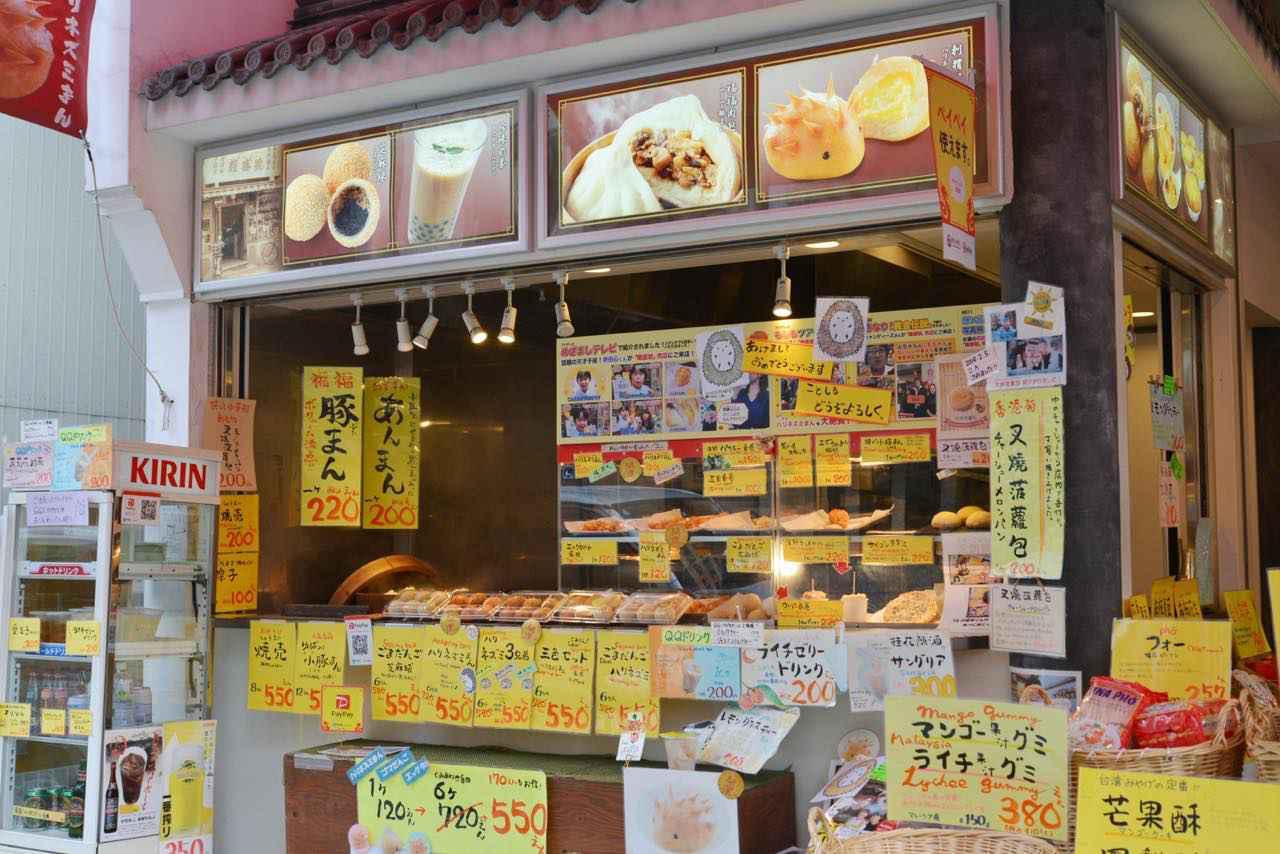 画像12: 横浜中華街の食べ歩きリスト2020。厳選した名店をマップ付きで紹介