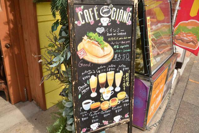 画像26: 横浜中華街の食べ歩きリスト2020。厳選した名店をマップ付きで紹介