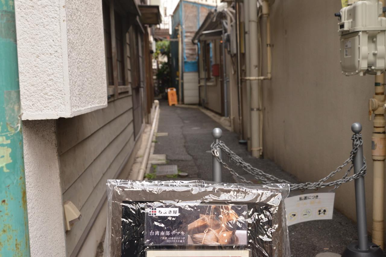 画像6: 横浜中華街の食べ歩きリスト2020。厳選した名店をマップ付きで紹介