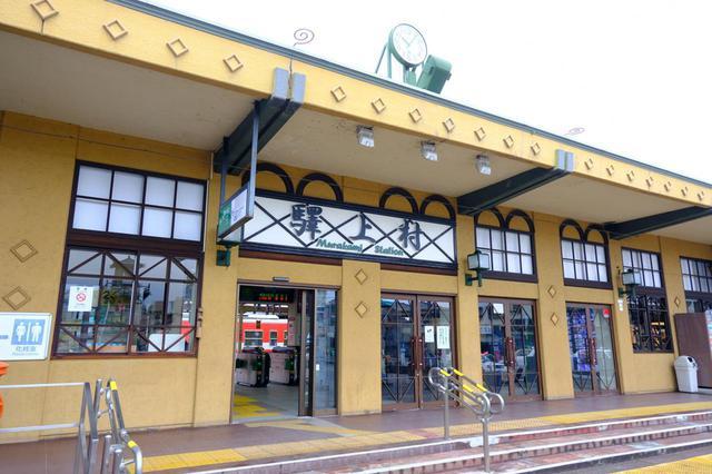 画像: 黄色の駅舎の村上駅に到着です。どこか懐かしい雰囲気の建物です。