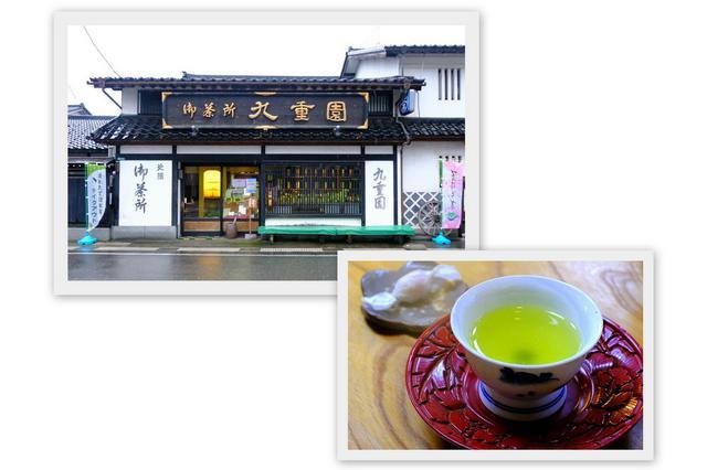 画像: 渋い外観のお茶屋さん「九重園」。こちらは見学だけでなくお茶も淹れてくださいました。村上は商業的なお茶産地としては北限にあたり、村上茶が有名です。
