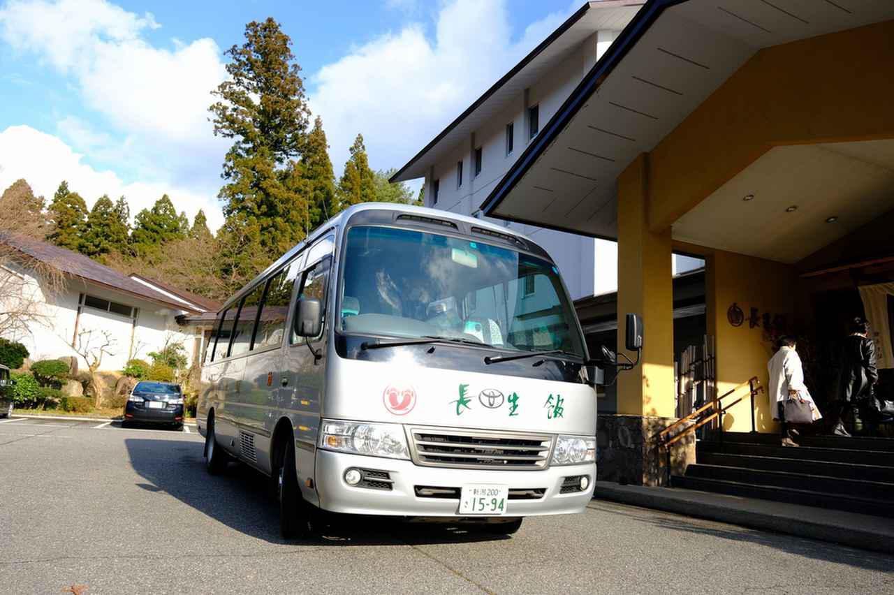 画像: 五頭温泉郷 村杉温泉 風雅の宿 長生館へと到着。荷物を置いたら早速レンタサイクルで安田地区へと向かいます。