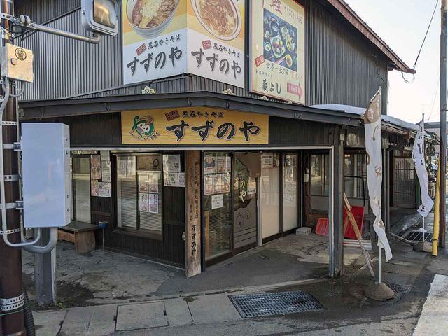 画像: 古いアーケード街にある昔ながらの焼きそば店「すずのや」