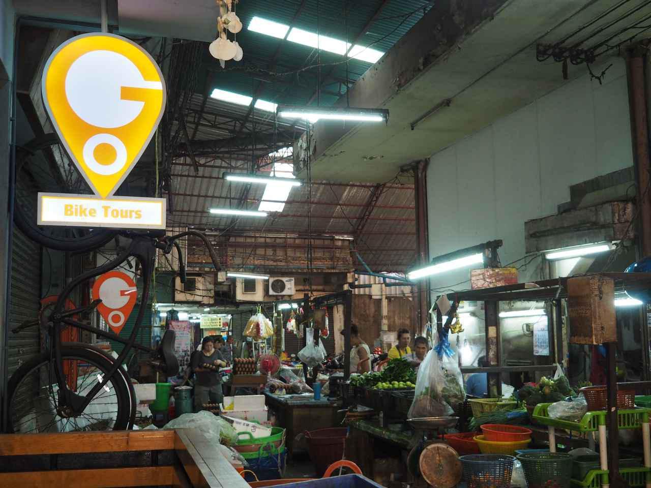 画像2: 15:00 バンコクの下町をサイクリングで駆け抜ける(所要時間約2時間)