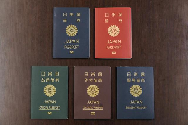 画像: 4人に1人が持つ、日本のパスポート