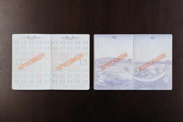 画像: 左が2013年版で右が2020年版。ページ数の羅列だったシンプルなデザインが浮世絵のモチーフに進化していて、インパクトは絶大です。