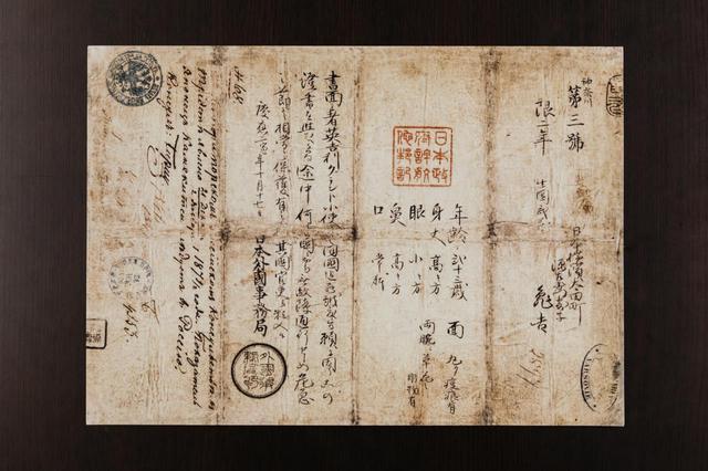 画像2: 日本は最強!パスポートの歴史や2020年版新デザインの秘密を解説