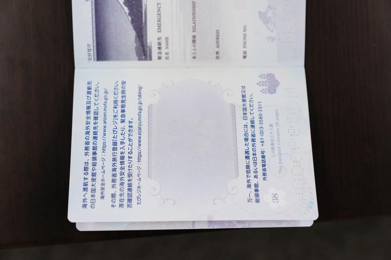 画像7: 日本は最強!パスポートの歴史や2020年版新デザインの秘密を解説