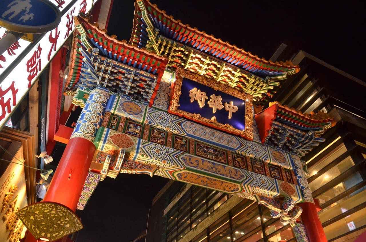 画像1: ©横浜中華街発展会協同組合