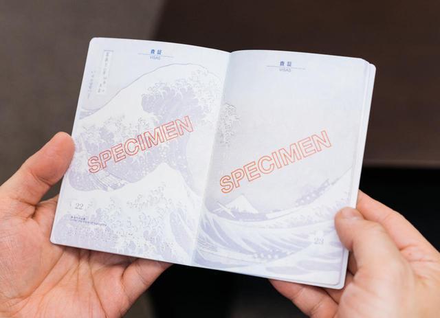 画像1: 日本は最強!パスポートの歴史や2020年版新デザインの秘密を解説