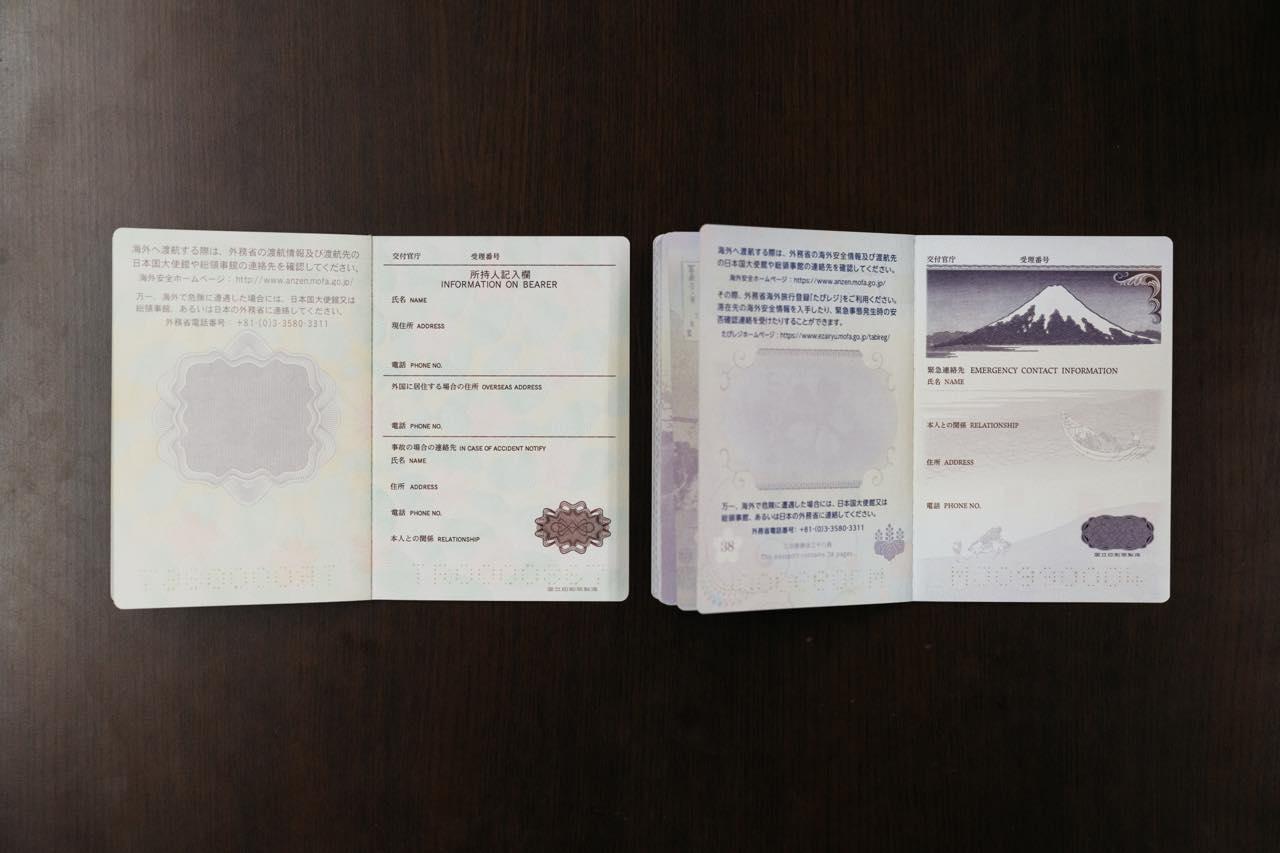 画像5: 日本は最強!パスポートの歴史や2020年版新デザインの秘密を解説