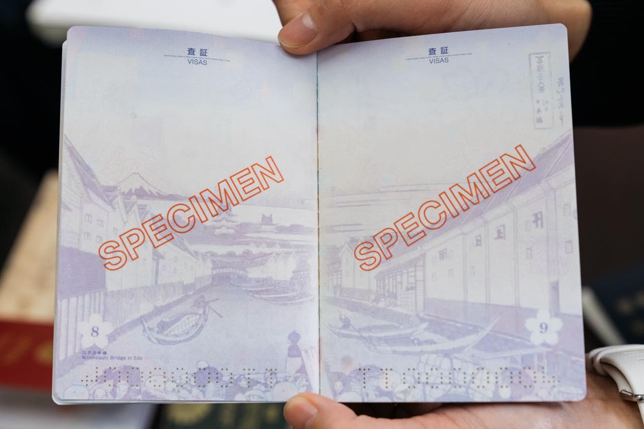 画像6: 日本は最強!パスポートの歴史や2020年版新デザインの秘密を解説