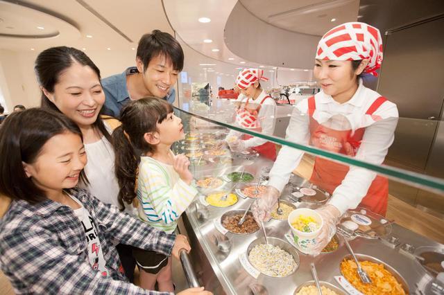 画像11: 2020年最新。横浜みなとみらい観光を満喫する、2つのおすすめコース