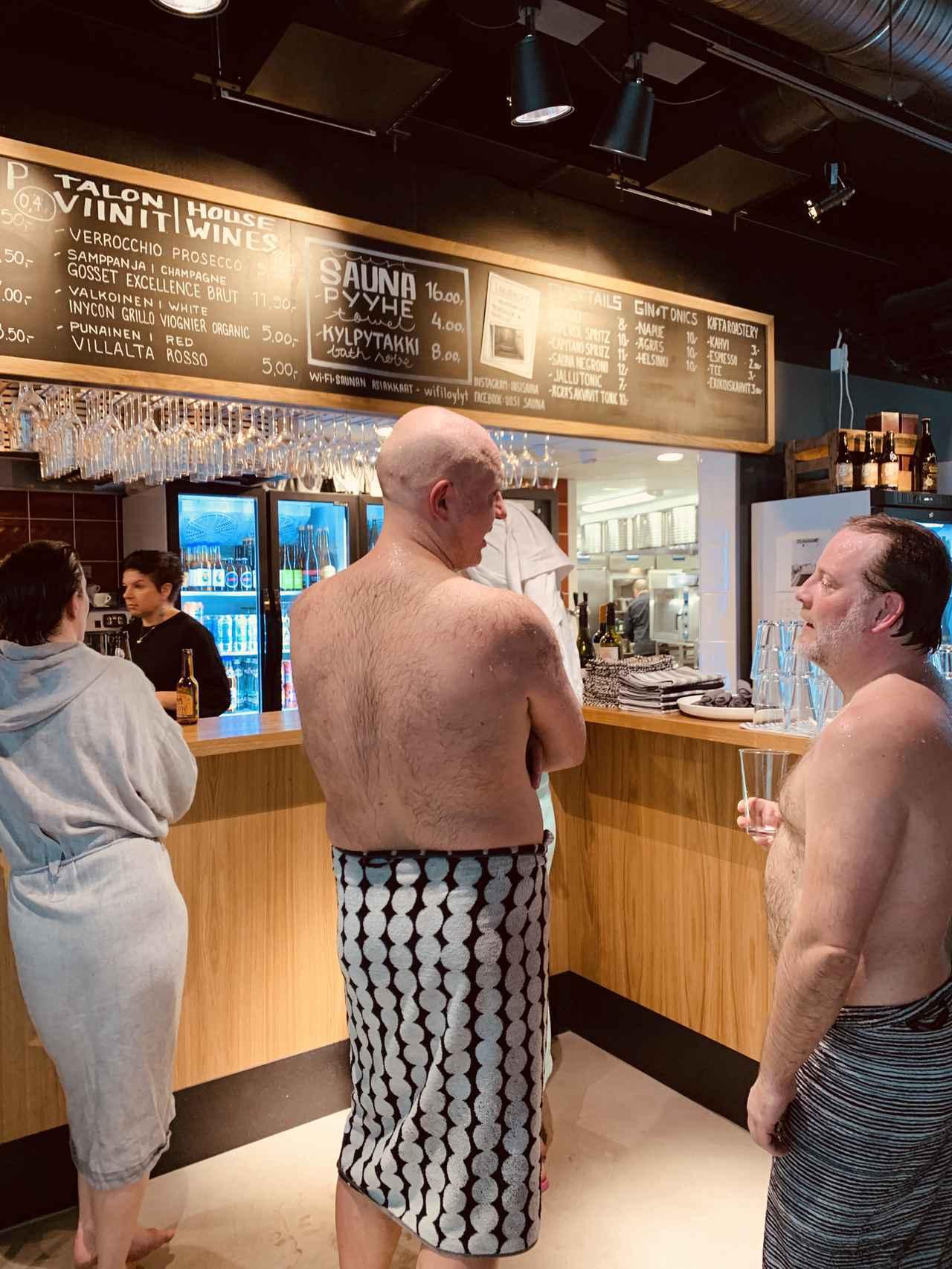 画像2: 3. プロサウナ―も驚いた!ヘルシンキの最新サウナ Uusi Sauna