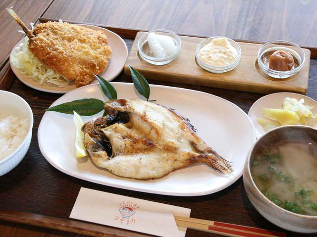 画像: 「ゆうやけ」。北浦産のどぐろ一夜干しや仙崎産瀬付アジフライなどがついたお得な定食