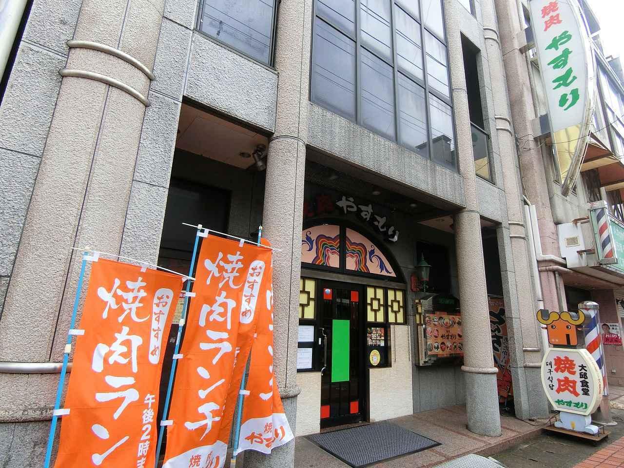 画像: 下関グリーンモール本店。創業は1950年。合計5店舗。他に飲食店、学習塾も
