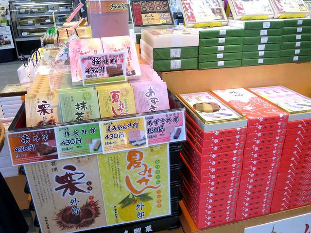 画像: 「生外郎」も種類多し。栗や抹茶、夏みかん、あずきのほか、今は桜もラインナップ