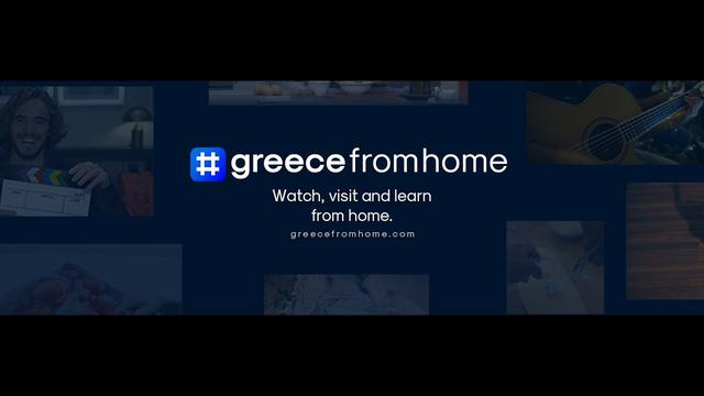 画像: #Greecefromhome youtu.be