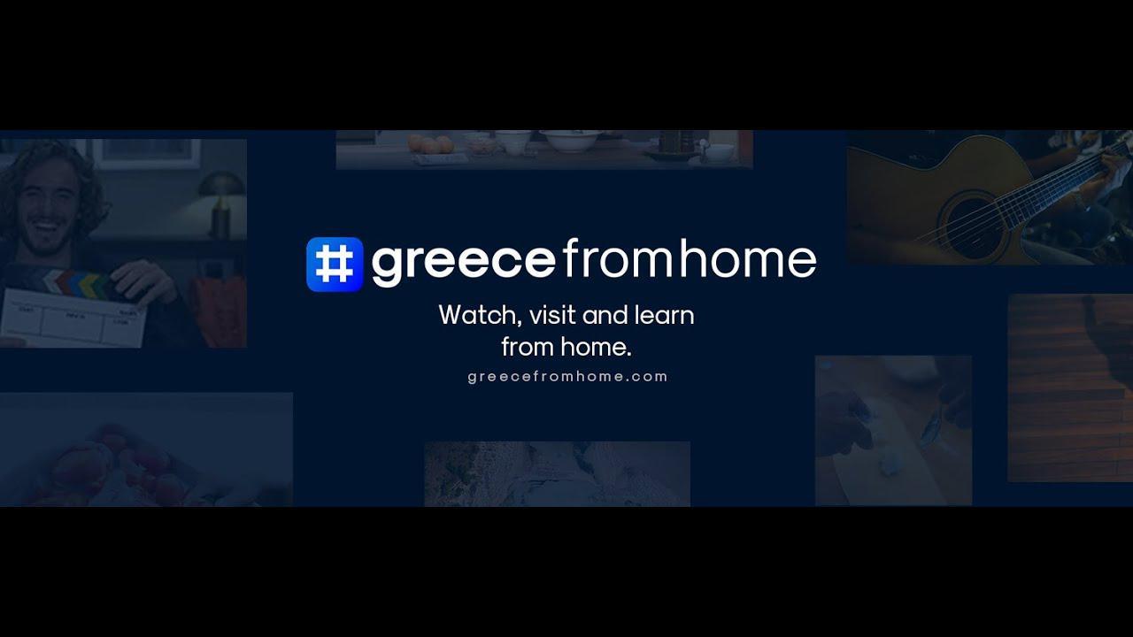 画像: #Greecefromhome youtu.be