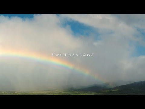 画像: ハワイ州観光局 Share Aloha 〜ハワイ州からのメッセージ〜 youtu.be