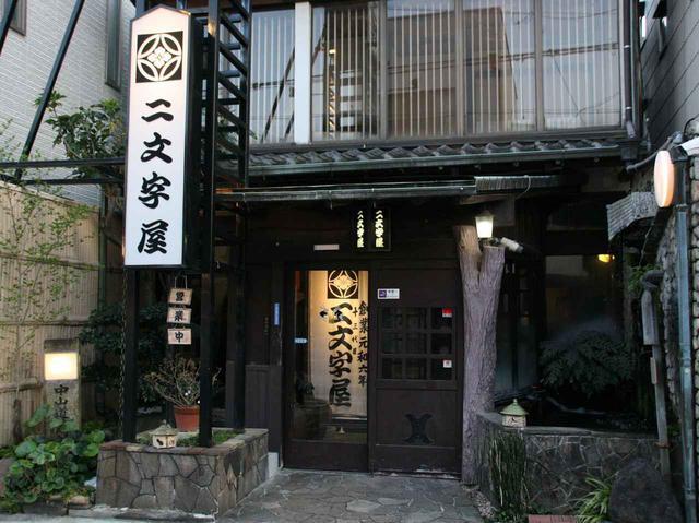 画像: かつての中山道加納宿に佇む一戸建て。創業して400年の歴史をも感じる
