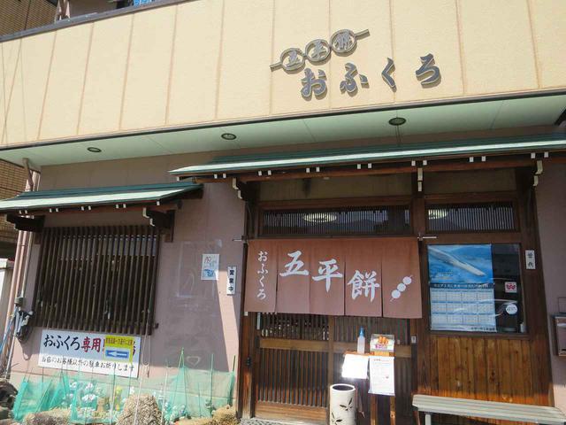 画像: JR中津川駅から徒歩約2分。駐車場も3台。持ち帰りもできる