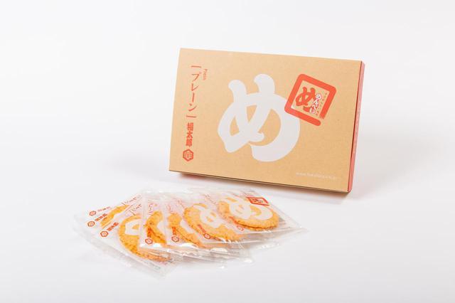 画像: プレーン(2枚×8袋入り)480円(税込)/販売元:山口油屋福太郎