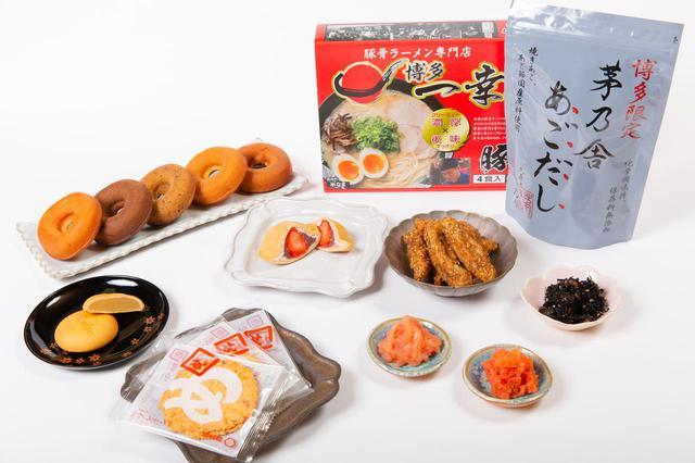 画像: JALスタッフが厳選!福岡空港で買いたい博多土産10選