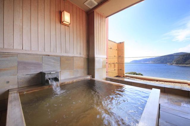 画像: 赤沢日帰り温泉館露天風呂付き個室
