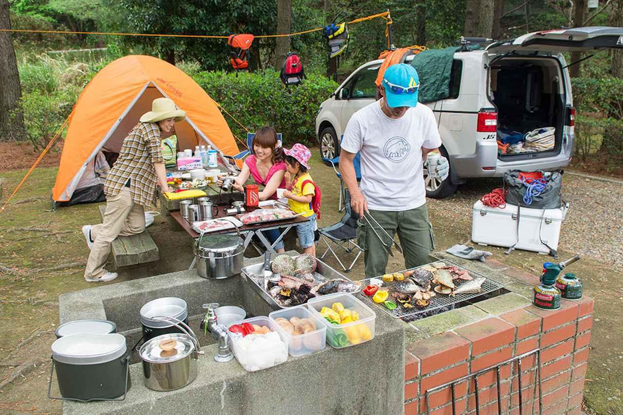 画像: オートキャンプ