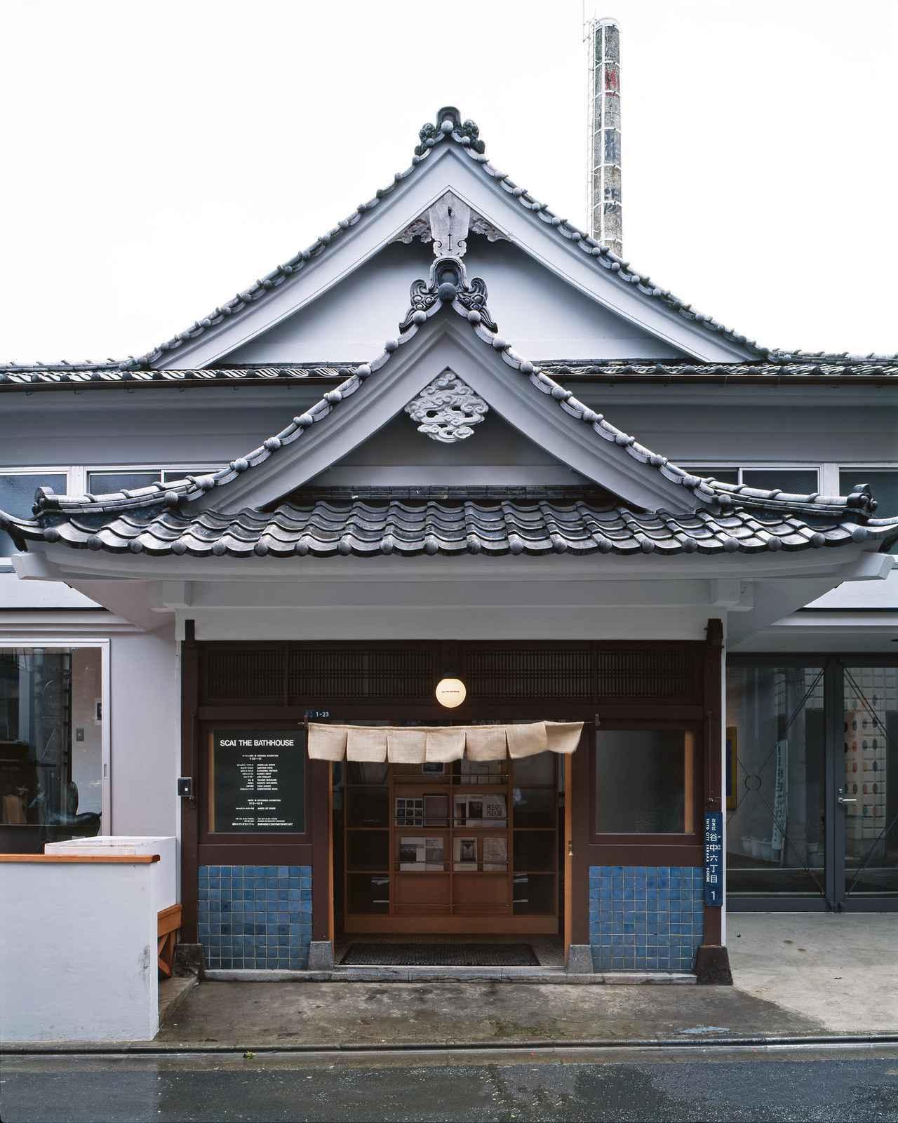 画像: 撮影:上野則宏 協力:SCAI THE BATHHOUSE