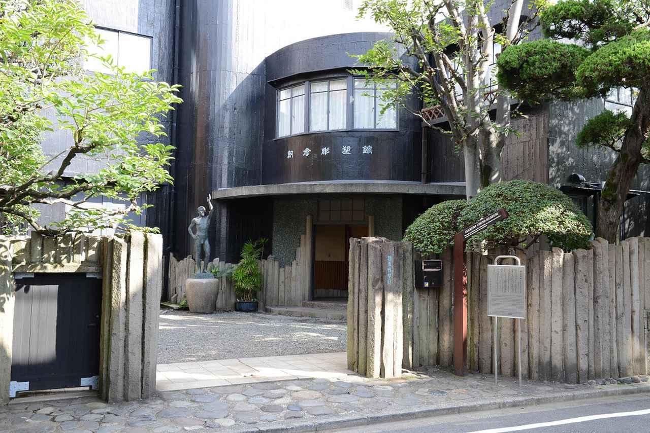画像: 提供:朝倉彫塑館