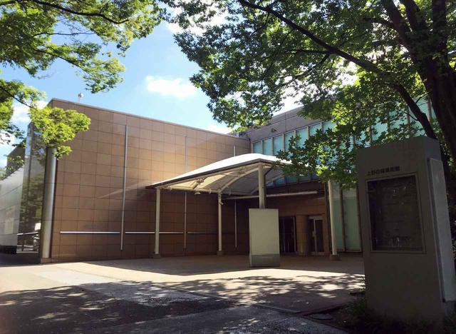 画像1: 提供:上野の森美術館