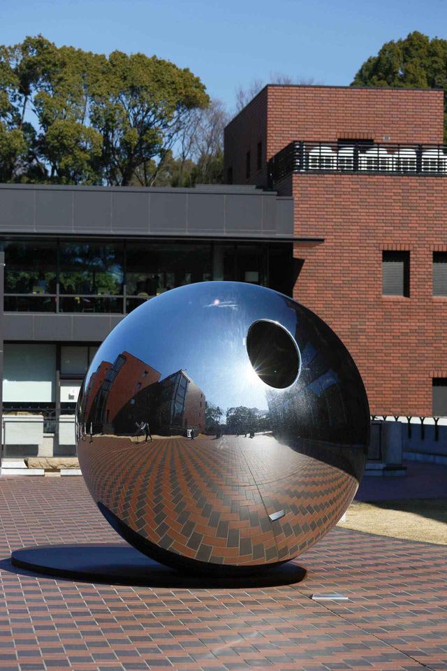 画像: (c)東京都美術館 井上武吉 『my sky hole 85-2 光と影』1985年