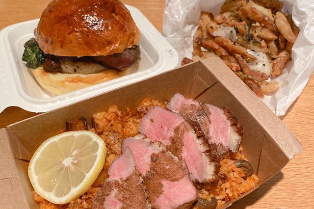 画像: 旅する肉シェフのステーキバーガー【フォーリンデブはっしーのおうちでグルメツアー】