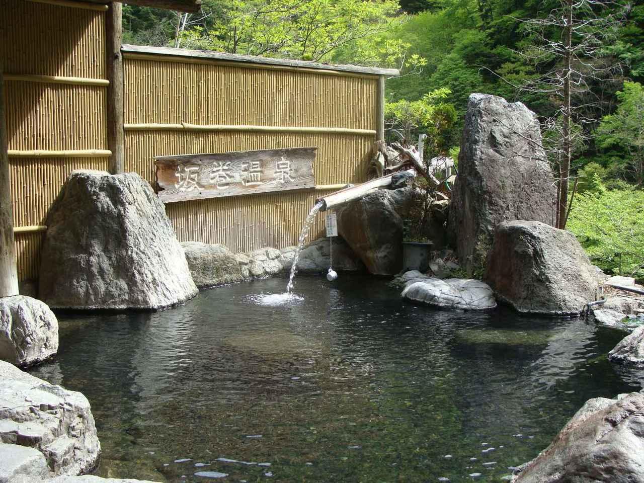 画像: 坂巻温泉旅館