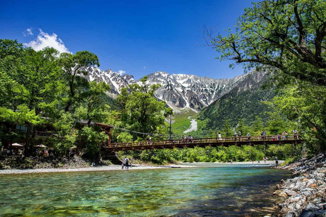 画像: 河童橋