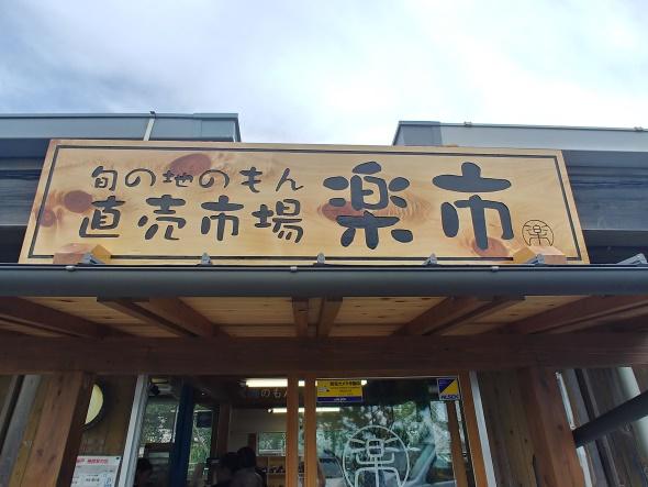 画像2: 新発見!高知県東部エリアの歴史と癒し