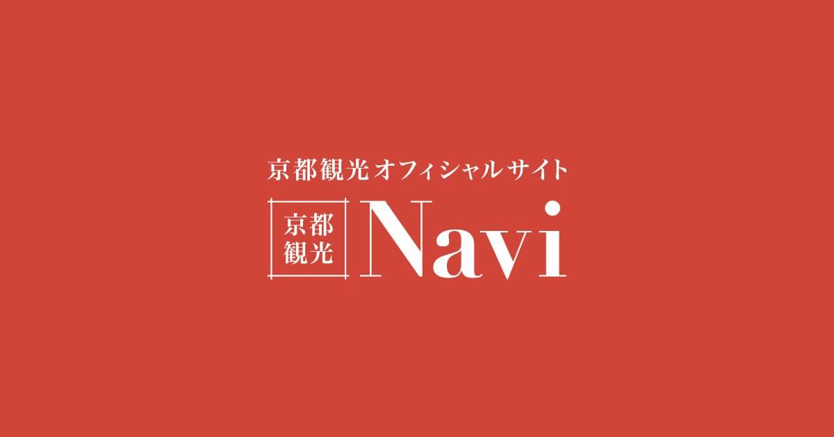 画像: Stay Home, Feel Kyotoキャンペーン|【京都市公式】京都観光Navi