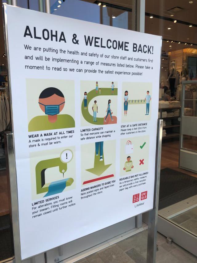 画像13: オアフ島 一部経済活動再開で気になるショッピングモール事情