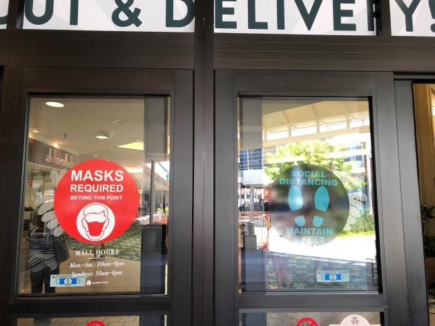 画像14: オアフ島 一部経済活動再開で気になるショッピングモール事情