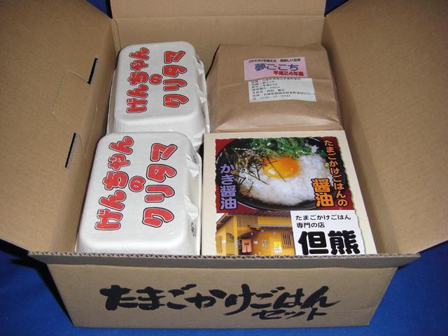 画像: たまごかけご飯のセット3,564円(税込)