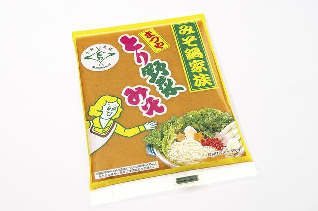 画像: 1個313円(税込)/販売元:まつや