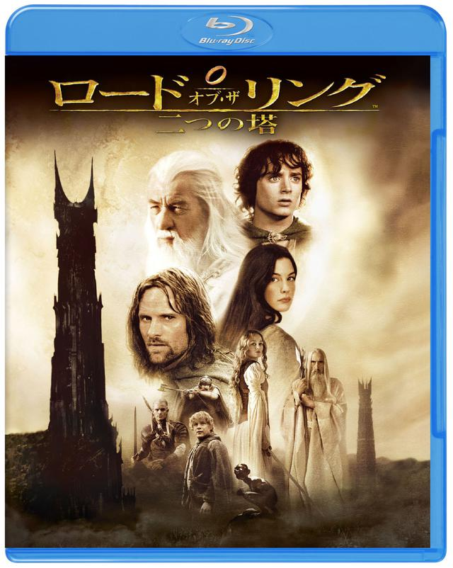 画像: 『ロード・オブ・ザ・リング/二つの塔』 ブルーレイ ¥2,381+税/DVD ¥1,429 +税 ワーナー・ブラザース ホームエンターテイメント THE LORD OF THE RINGS, THE TWO TOWERS, and the names of the characters, events, items and places therein are trademarks of The Saul Zaentz Company d/b/a Tolkien Enterprises under license to New Line Productions, Inc. The Lord of the Rings: The Two Towers © 2002, Package Design © 2010 New Line Productions, Inc. All rights reserved.