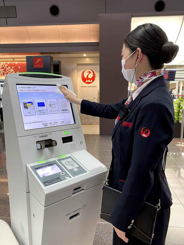 画像: 旅の力で日本中が笑顔になる日を夢見て。今やらなければいけないことに全力で取り組みます